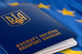 Стало відомо, коли розглянуть питання безвізового режиму з Україною