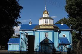 Сьогодні у Рівному поховають священника Олексія Гроголя