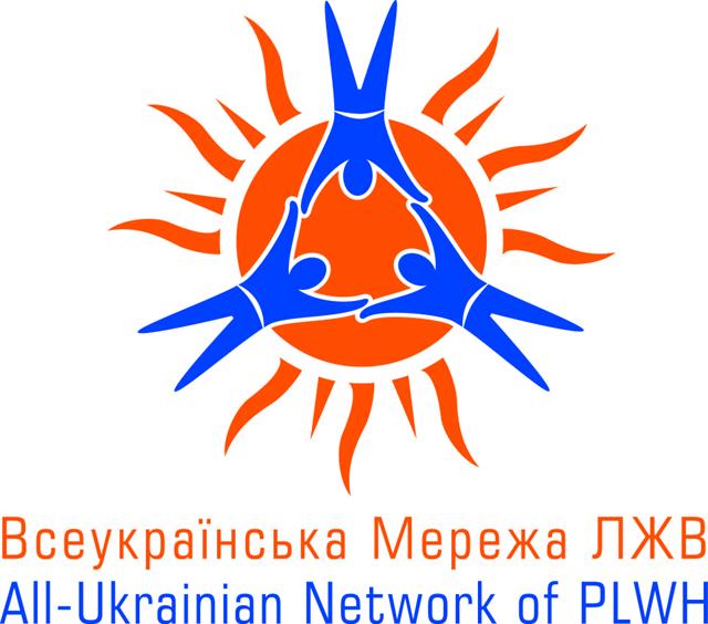 Всеукраїнська мережа ЛЖВ опікуватиметься  паліативними хворими Рівненщини