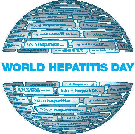 Всесвітній день  боротьби з вірусними гепатитами.
