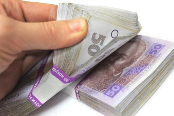 """Ощадбанк видає рівнянам гроші на """"теплові"""" кредити"""
