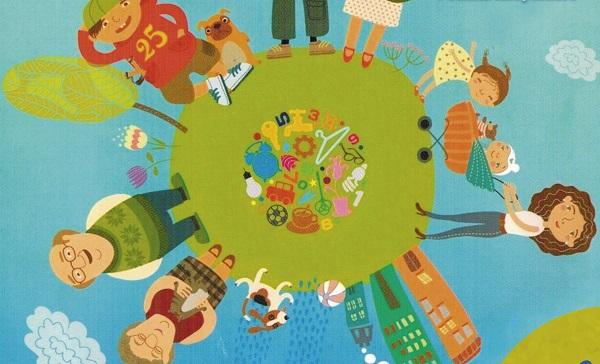 30 вересня у мікрорайоні Тинне – свято «Родинне коло»