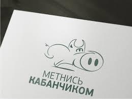 """У м.Рівне розвивається сервіс """"Метнись Кабанчиком"""""""