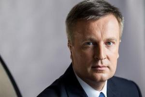Валентин Наливайченко про освіту і політику
