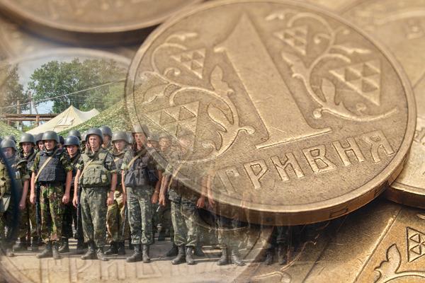 Скільки із зарплат рівнян забрали на армію?