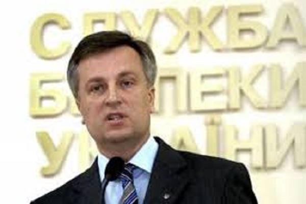 Маніфест Антикорупційного Руху Валентина Наливайченка