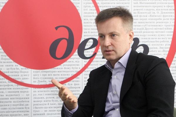 Чим загрожує Україні «російський сценарій»?